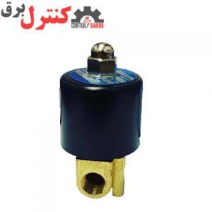شیر برقی 1/8 اینچ پارتکو ، با قیمت مناسب و کیفیتی مطلوب در اندازه های مختلف با فاکتور رسمی