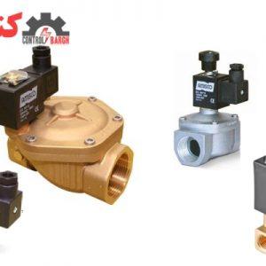 شیر برقی جیواکس (GEVAX) موجود در تمامی ولتاژها،قابلیت استفاده برای اغلب سیالات و گازها.