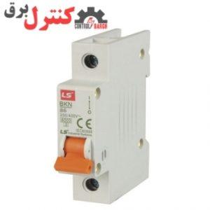 فیوز مینیاتوری 6 آمپر ال اس ، از ارزان ترین فیوز های کنترل برق میباشد.