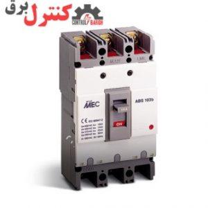 کلید اتوماتیک ال اس 30 و 40 آمپر و 100 آمپر در کنترل برق