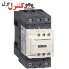 LC1D50M7-SCHNEIDER کنتاکتور 50 آمپر اشنایدر در نمایندگی اشنایدر موجود است.