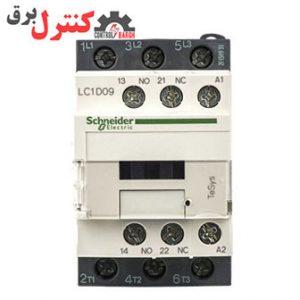 کنتاکتور 9 آمپر اشنایدر با قیمت مناسب و کنتاکتور 12 آمپر در نمایندگی اشنایدر schneider در ایران ، 18 آمپر LC1D18
