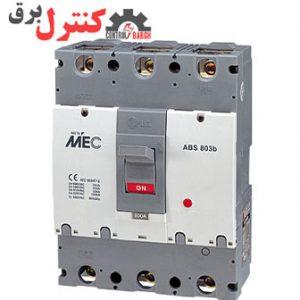 کلید-اتوماتیک-800-آمپر-کمپکت-ال-اس-فیکس