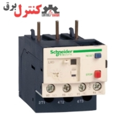 thermal-overload-relay-schneider-lrd03 بی متال 0.4 آمپر اشنایدر