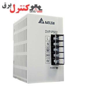 قیمت منبع تغذیه سوئیچینگ دلتا Delta DVP-PS02